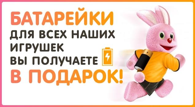 http://rosoptom.ru/images/pano/265d931d.png