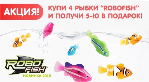 http://rosoptom.ru/images/pano/296de52a.png
