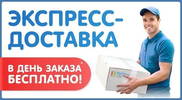 http://rosoptom.ru/images/pano/39c22652.png