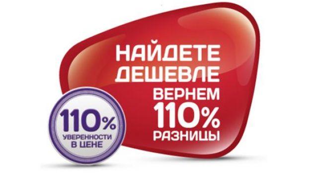 http://rosoptom.ru/images/pano/4472bade.png