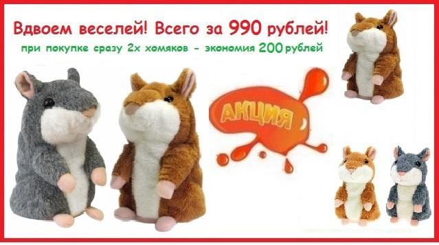 http://rosoptom.ru/images/upload/нью%20бан1.jpg