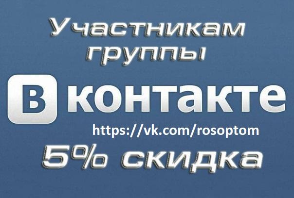 http://rosoptom.ru/images/upload/LqoNkjVtihg.jpg