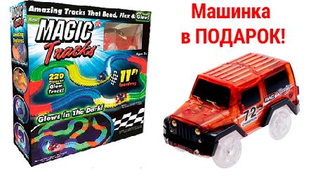 http://rosoptom.ru/images/upload/b1-mina6419.png