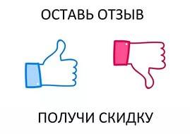 http://rosoptom.ru/images/upload/i%20(3).jpg